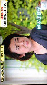 8/7・24時間テレビニッポンチャレンジ大解剖SPの画像(岸本加世子に関連した画像)