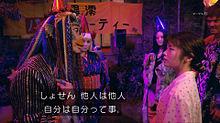 妖怪シェアハウスの画像(妖怪シェアハウスに関連した画像)
