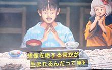 妖怪シェアハウスの画像(シェアに関連した画像)