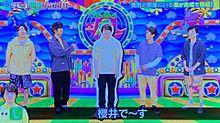 VS嵐の画像(櫻井翔に関連した画像)