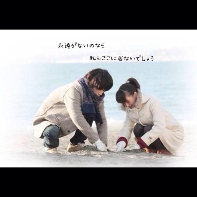 春風/Rihwaの画像 プリ画像 春風/Rihwa [31395119] | 完全無料画像検索の