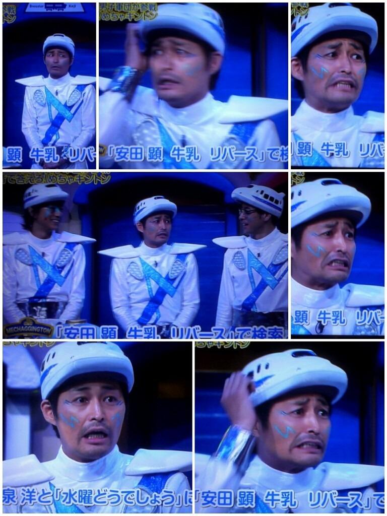 安田顕の画像 p1_38