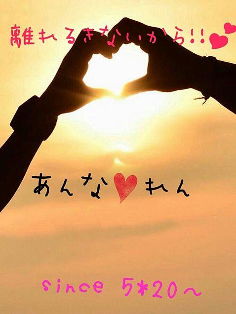 山口蛍love〜 様リクエストの画像(プリ画像)