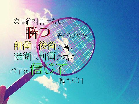 SEKAI NO OWARIさんリク!の画像(プリ画像)