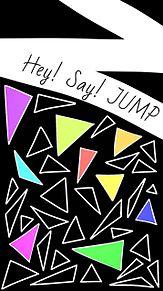 Hey!Say!JUMP ヲタバレ防止?!手描きロック画面の画像(ヲタバレ防止に関連した画像)