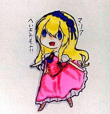 『マリア兵器だもん!』の画像(悪魔城ドラキュラに関連した画像)