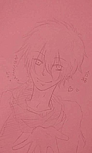 愛琉へ!の画像(プリ画像)