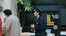 中村倫也 - スーパーサラリーマン左江内氏の画像(左江内氏に関連した画像)
