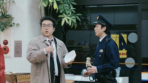 中村倫也 - スーパーサラリーマン左江内氏の画像(プリ画像)