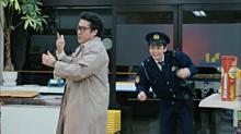 中村倫也 - スーパーサラリーマン左江内氏の画像(スーパーに関連した画像)
