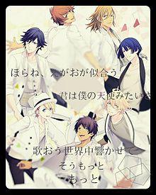world to UTA☆PRI world!!の画像(プリ画像)