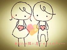 好き…の画像(女の子/男の子/ハートに関連した画像)