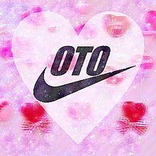 ネーム画像 OTOの画像(ネーム画に関連した画像)