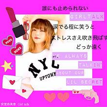 安室奈美恵9の画像(ガールズトークに関連した画像)