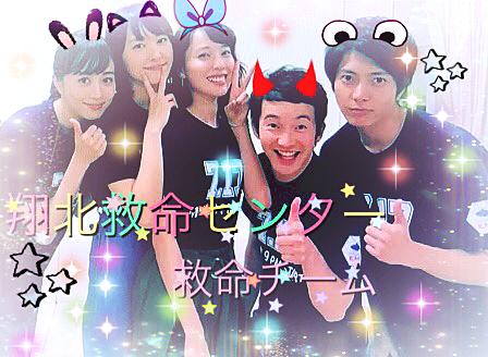 コードブルー今夜9時!!30分拡大!!の画像(プリ画像)