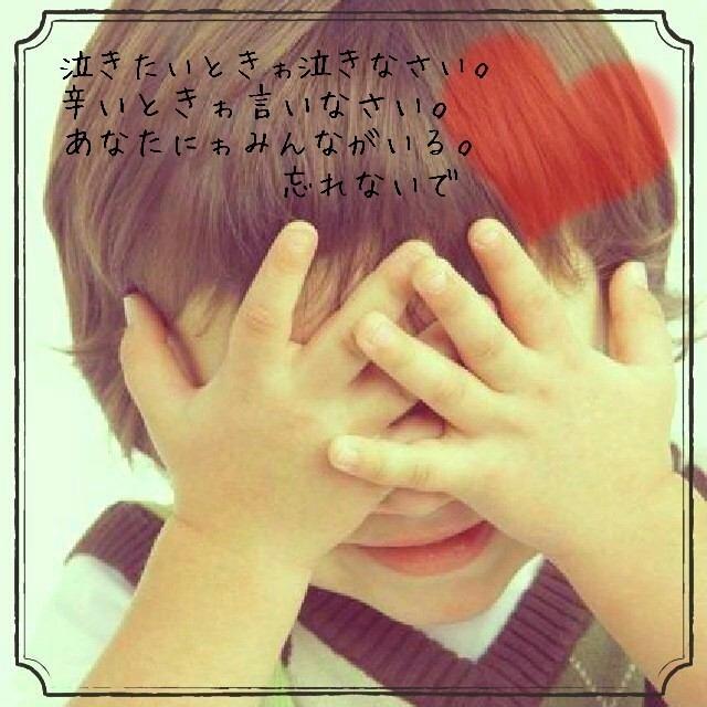 友情の画像 p1_7