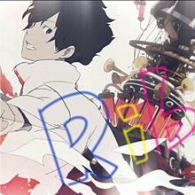 りぶさぁ〜ん!の画像(Ribootに関連した画像)