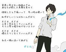 みなみなさんリクエスト☆の画像(Ribootに関連した画像)