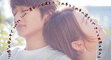 優菜さんリクエスト Lil'infinity(たかうの)AAAの画像(INFINITYに関連した画像)