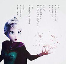 no titleの画像(アナと雪の女王/エルサに関連した画像)