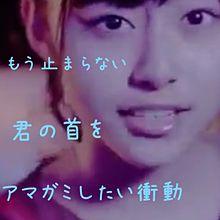 禁断のカルマ ひろのの画像(鈴木ひろのに関連した画像)