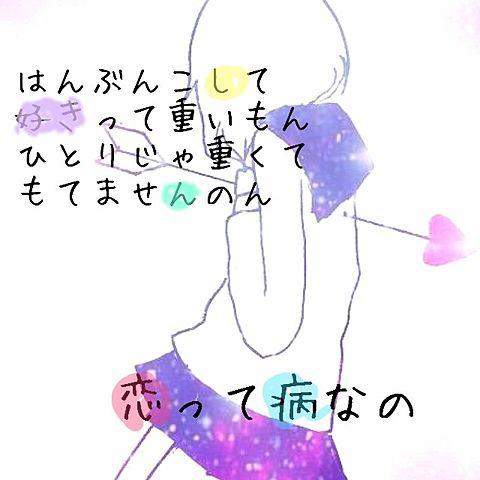 新アルバム追加☆の画像(プリ画像)