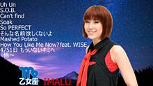 JPOP  女性歌手 ♡♪☆ IMALU   曲紹介の画像(IMALUに関連した画像)