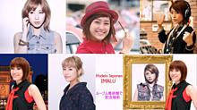 JPOP  女性歌手 ♡♪☆ IMALU   紹介の画像(IMALUに関連した画像)