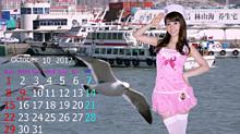 かもめの水兵さん 11月 カレンダー 大島優子の画像(プリ画像)