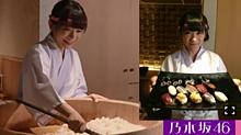女板前  『 七瀬  』♡☆ 乃木坂46 秋元真夏   No2の画像(女板前に関連した画像)