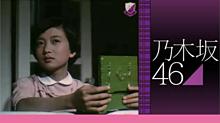 浅丘ルリ子 13歳   No1の画像(浅丘ルリ子に関連した画像)