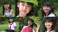 大島優子 12歳   No10の画像(プリ画像)