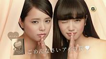 資生堂  インテグレート  CM  岸本セシル&小松菜奈の画像(インテグレートに関連した画像)