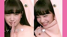 資生堂 インテグレート CM  小松菜奈  Only Ver.の画像(インテグレートに関連した画像)