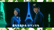 橋幸夫&吉永小百合  ♡♪☆ そこは青い空だった  全日空の画像(吉永小百合に関連した画像)