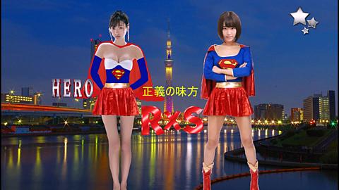 HERO  正義の味方   武田玲奈 X 宮脇咲良 R・Sの画像 プリ画像