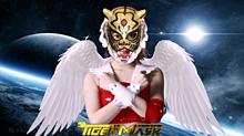 タイガーマスク・・宮脇咲良? No18の画像(ゼウスに関連した画像)