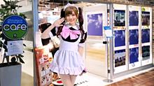 乃木坂  カフェ・・白石麻衣  メイドの画像(丸の内に関連した画像)