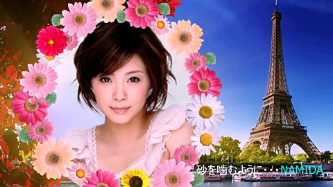 松浦亜弥  Aya ♡♪ 砂を噛むように・・・NAMIDA MVの画像 プリ画像