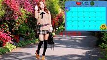 西野カナ  女子高生 ・・ 夢 ☆ 女子校戦争  8月カレンダーの画像(女子高生に関連した画像)