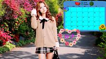 西野カナ ・・夢 ♡☆ 女子高生 8月カレンダーの画像(女子高生に関連した画像)