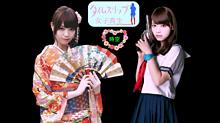 女子校戦争 ♥ 西野七瀬 ・ドラマ収録中~タイムスリップの画像(女子高生に関連した画像)