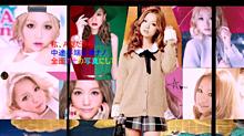 江戸城 ・ 金屏風 リフォーム~全面 私の写真に張り替えて!の画像(女子高生に関連した画像)