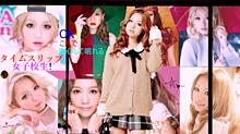 江戸城 ・ タイムスリップ女子高生 ♡☆ 西野カナ 女子高生の画像(女子高生に関連した画像)