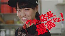 ピザハット CM  ♡☆  乃木坂46  西野七瀬の画像(コマーシャルに関連した画像)