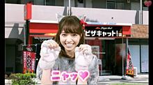 ピザハット  ピザキャト Ver ♡ 乃木坂46  西野七瀬の画像(コマーシャルに関連した画像)