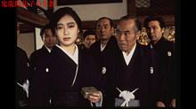 映画 鬼龍院花子の生涯の画像(邦画に関連した画像)