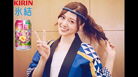 キリン  氷結  CM  ♡☆  乃木坂46  白石麻衣の画像 プリ画像