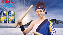 キリン  氷結  My CM  ♡☆  乃木坂46  白石麻衣の画像(さらし姿に関連した画像)