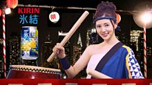 キリン  氷結  CM ♡☆ ニューヨーク  白石麻衣  櫓太鼓の画像(櫓に関連した画像)